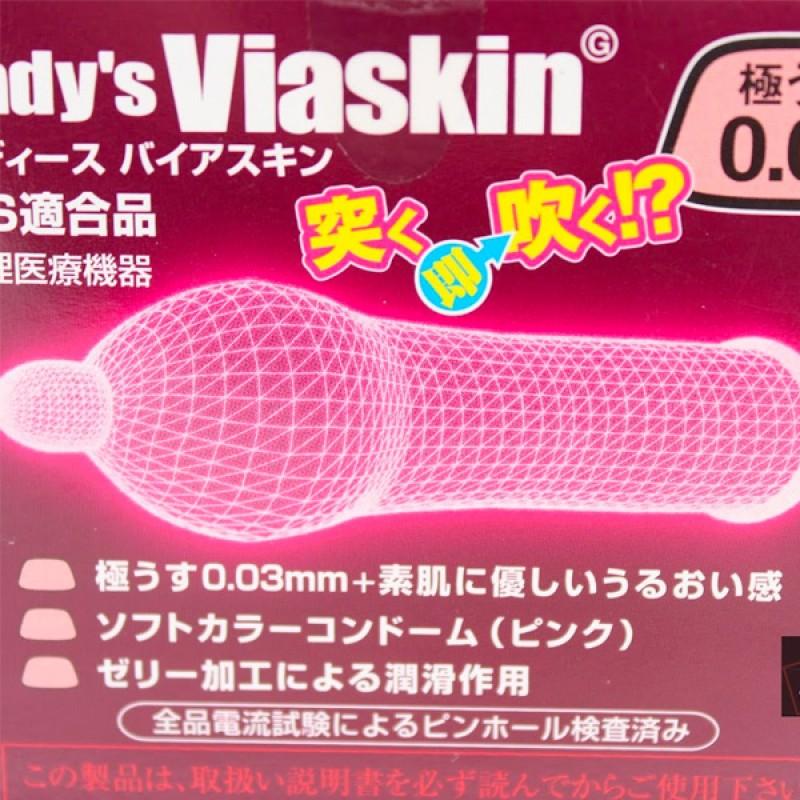 日本 Lady's Viaskin 0.03 女士皮膚安全套