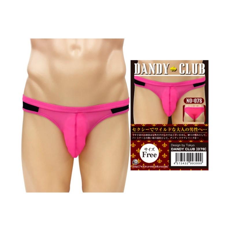 日本 Dandy Club 78 男士性感內褲
