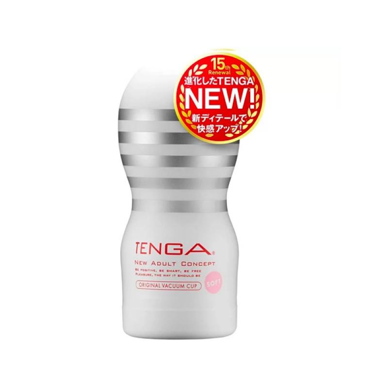 Tenga - 新 ORIGINAL VACUUM CUP 飛機杯 (柔軟型)