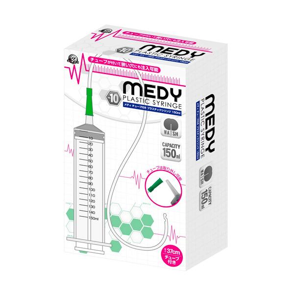 成人用品A-One Medy no. 10 塑膠針筒灌腸器連膠管