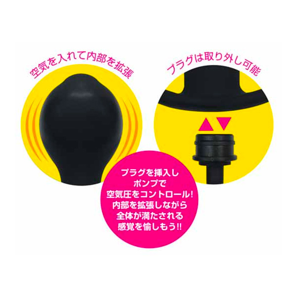 A-One Balloon Plug Light 充氣式後庭塞