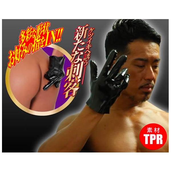 A-One Anal Assassin Glove 後庭刺客手套