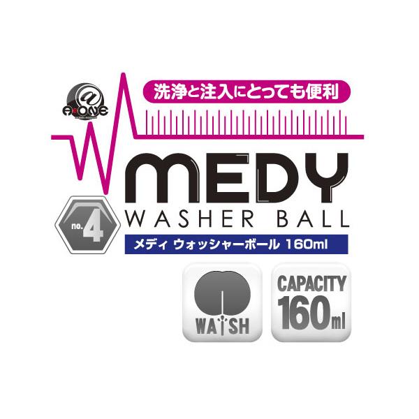 成人用品日本 A-One 文迪後庭清洗球