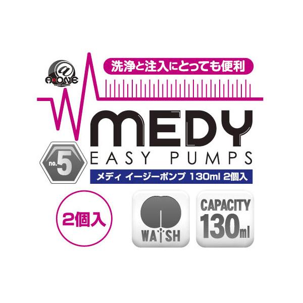 成人用品日本 A-One Medy no. 5 Easy Pumps 灌洗器 2個裝