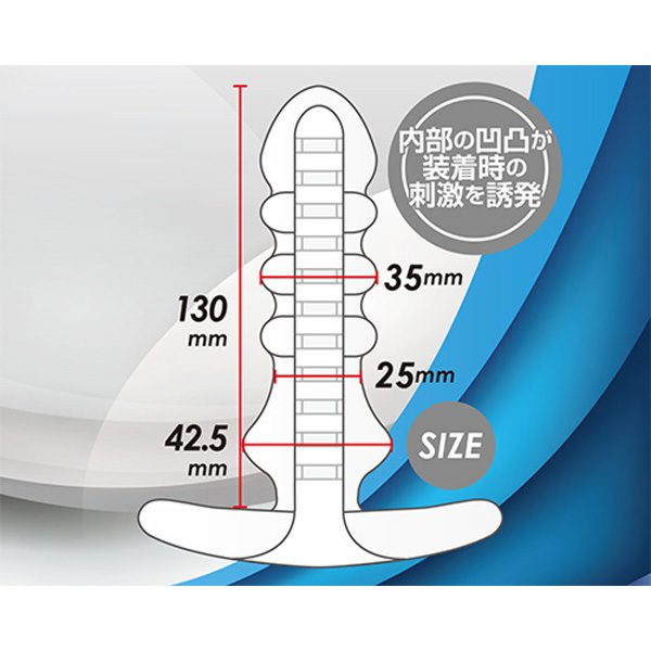 成人用品日本 A-One ANA SLEEVE 多用途空心塞