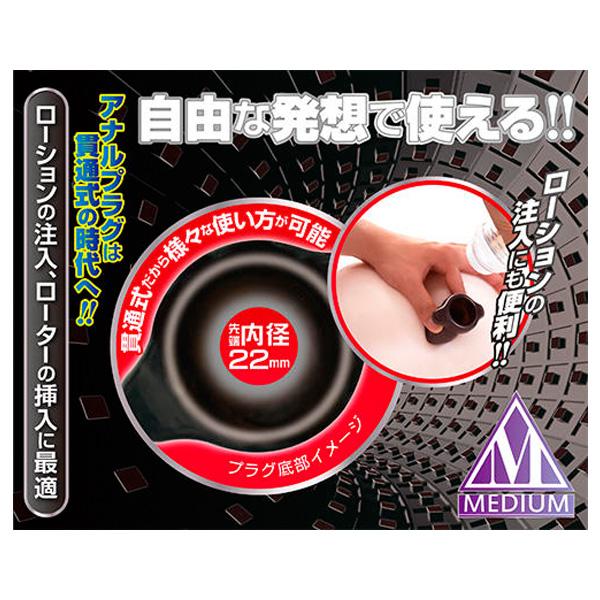 成人用品ANA X ANA 肛門擴張器
