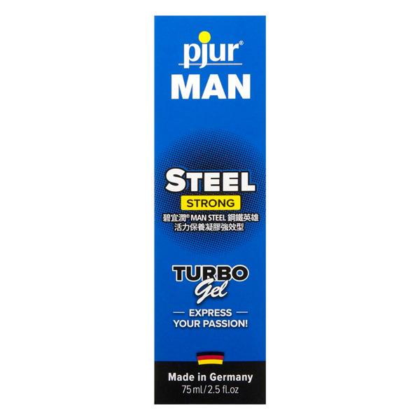 Pjur MAN STEEL STRONG Turbo Gel
