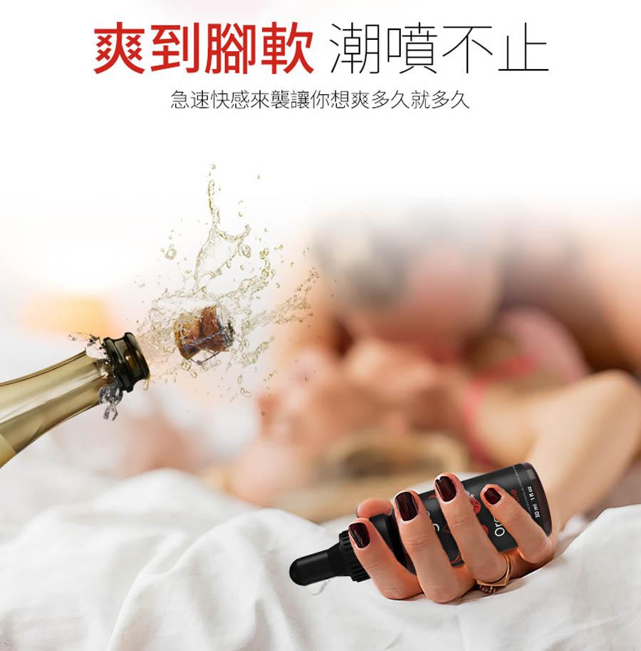 Orgie Orgasm Drops Kissable