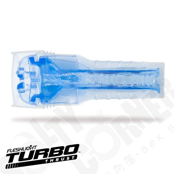 情趣用品美國 Fleshlight TURBO THRUST (Blue Ice) 口交型飛機杯