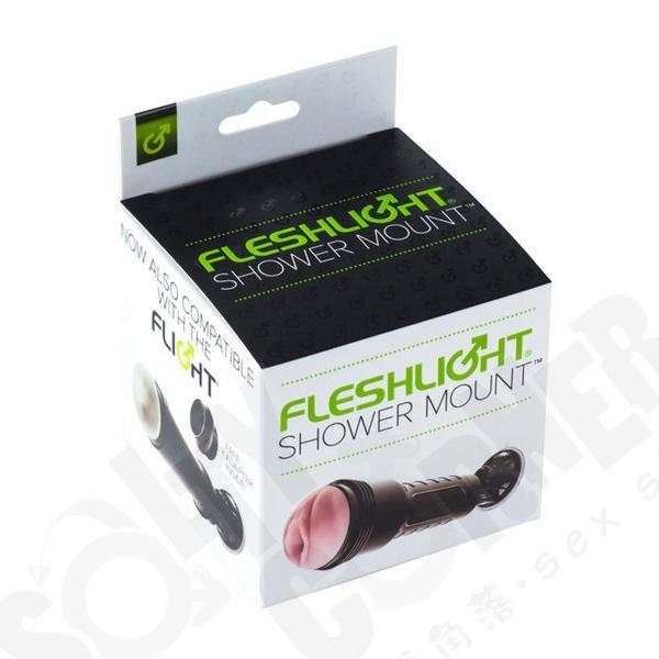 情趣用品美國 Fleshlight Shower Mount 飛機杯淋浴固定器
