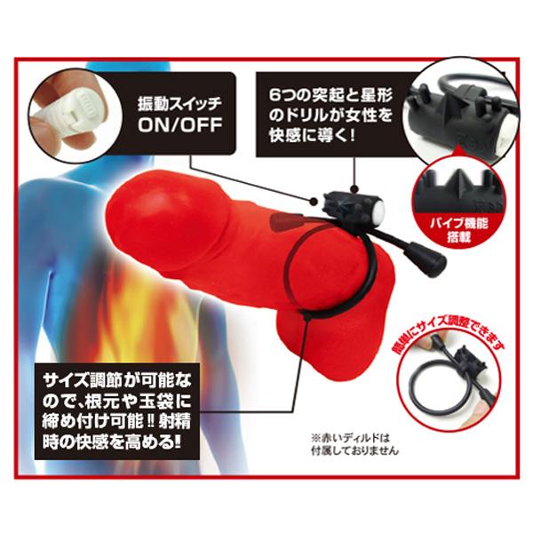 日本 A-One MEN'S GEAR - Dristar 男性震動持久環