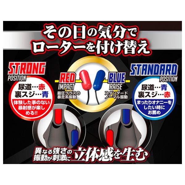 A-One 3D震動尿道×龜頭震動器 - 黑鎖 W-Impact