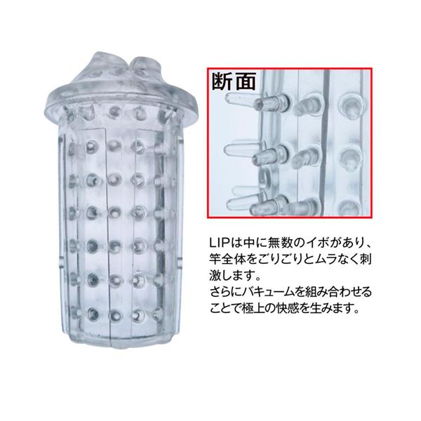 成人用品日本 OMEGA DRIVE上下驅動吸力飛機杯