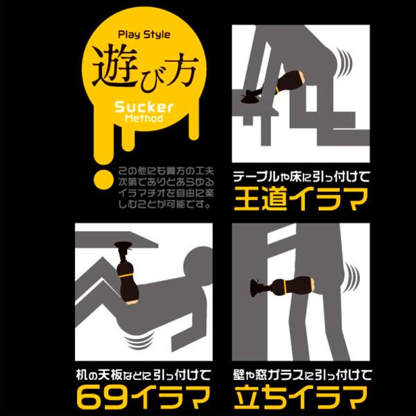 情趣用品日本 FUJI - 腰を振 免提式 (仿真陰道) 飛機杯