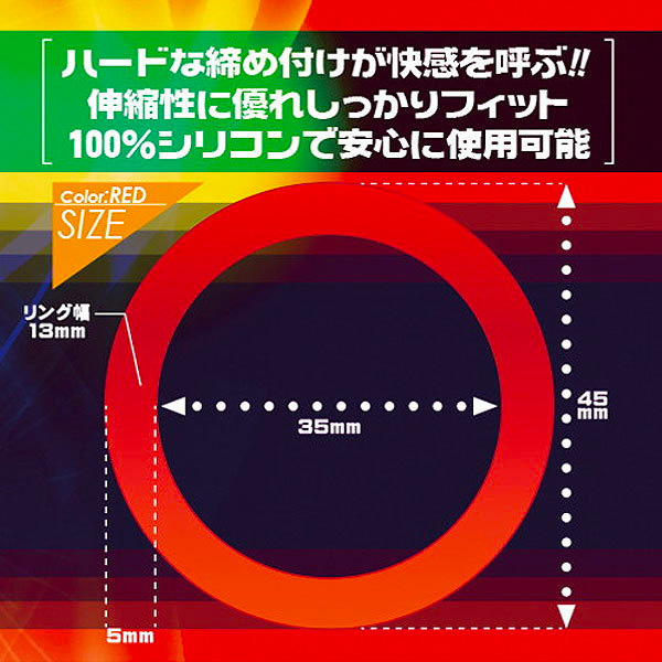 A-ONE - Regno Ring 矽膠持久環 (黑色)