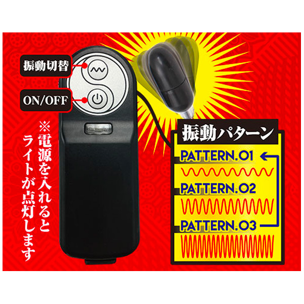 A-One 神威 震動尿道×龜頭震動器