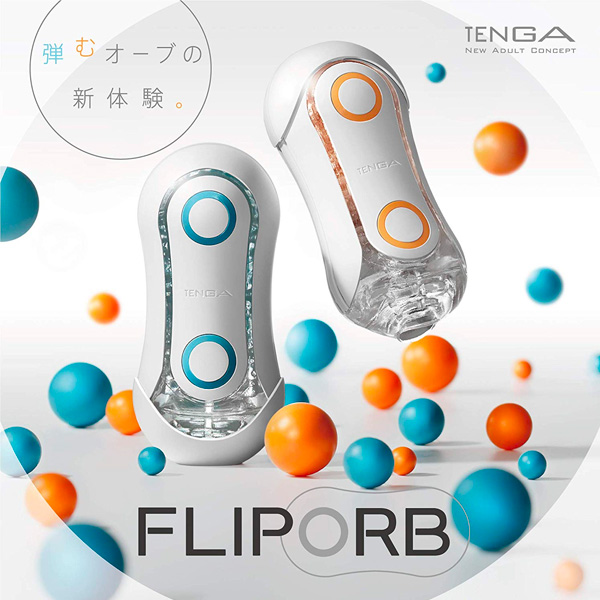 Tenga - Flip ORB ORANGE CRASH 飛機杯