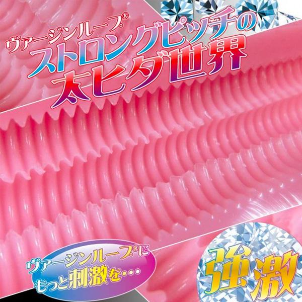 Ride Japan - 螺旋處女 加強版 飛機杯