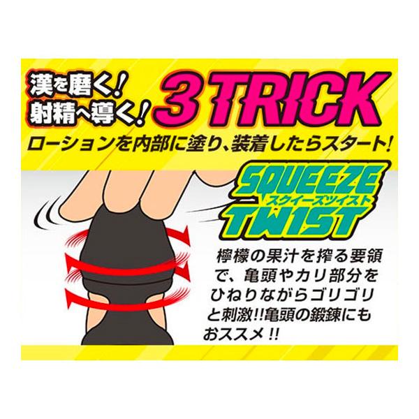 A-ONE Black Point Masturbator Sleeve