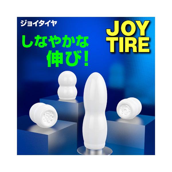 YouCups Joy Tire 兩用 便攜型 飛機杯 綠色