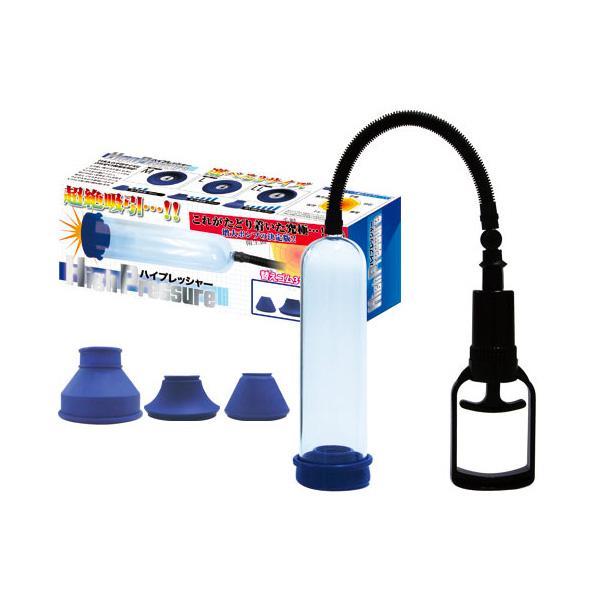 A-One High Pressure Penis Pump