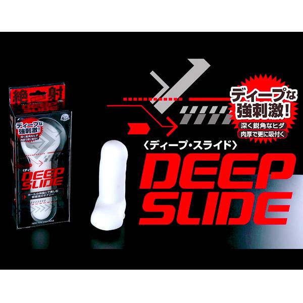 A-ONE Deep Slide Masturbator飛機杯