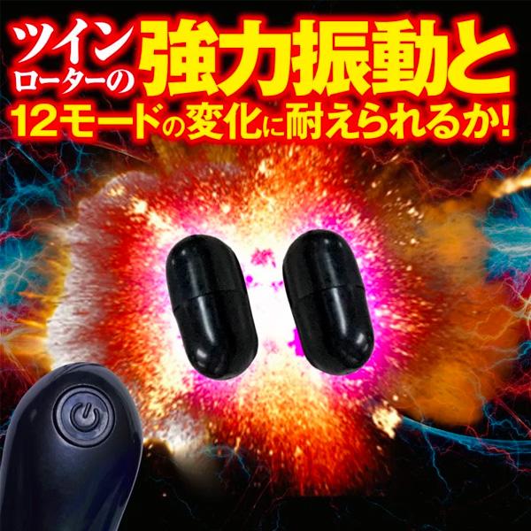 Magic Eyes - Men's Rotor Head Air Double 男士龜頭雙震動器