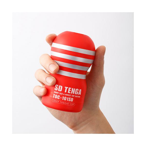SD Tenga Deep Throat Masturbation Cup