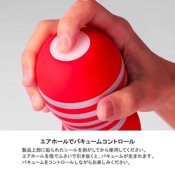 Tenga - NEW Original Vacuum Cup (Regular Type)