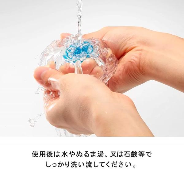 Tenga - Aero Cobalt Ring Masturbator Cup