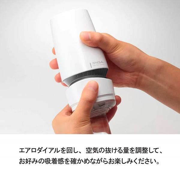 Tenga - Aero Silver Ring 氣壓式重複使用飛機杯
