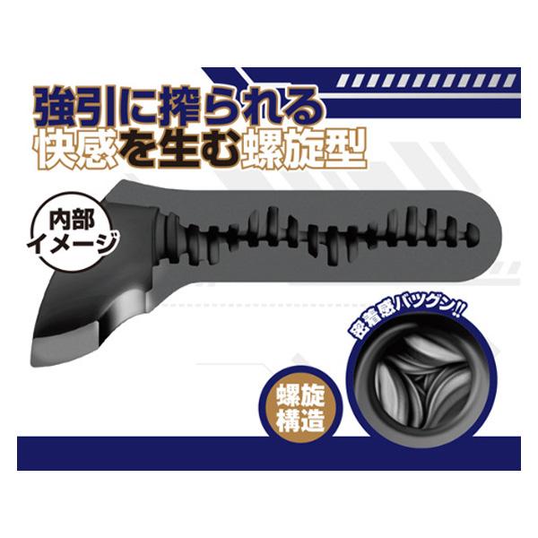 日本 A-One GRAN SLIDE 濃厚爆射飛機杯