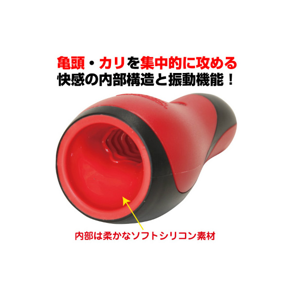 成人用品日本 YouCups Electric Deep Red 口交電動飛機杯