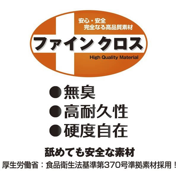 情趣用品日本ToysHeart Virgin Age Graduation 處女年華 - 畢業
