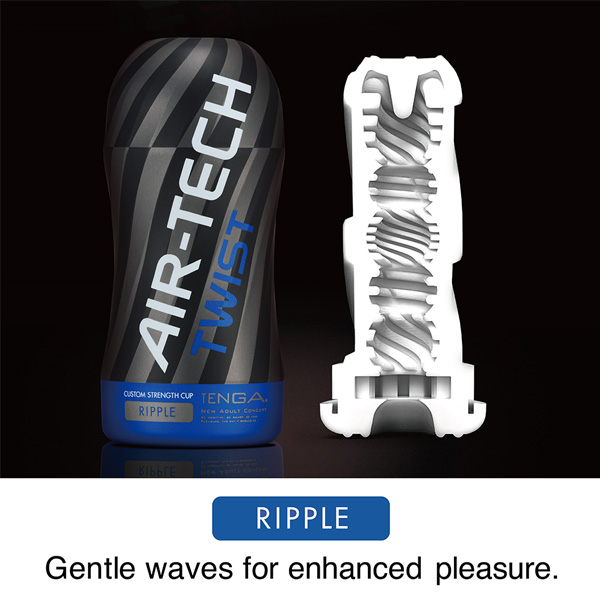 情趣用品TENGA Air Tech Twist Ripple Male Masturbator Cup