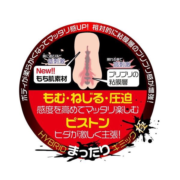 情趣用品日本 MagicEyes 純潔注意 - 婚紗蘿莉子 軟版 飛機杯