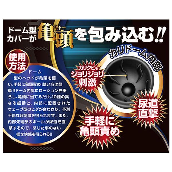 成人用品日本 A-One Kito Stick 龜頭螺旋震動器