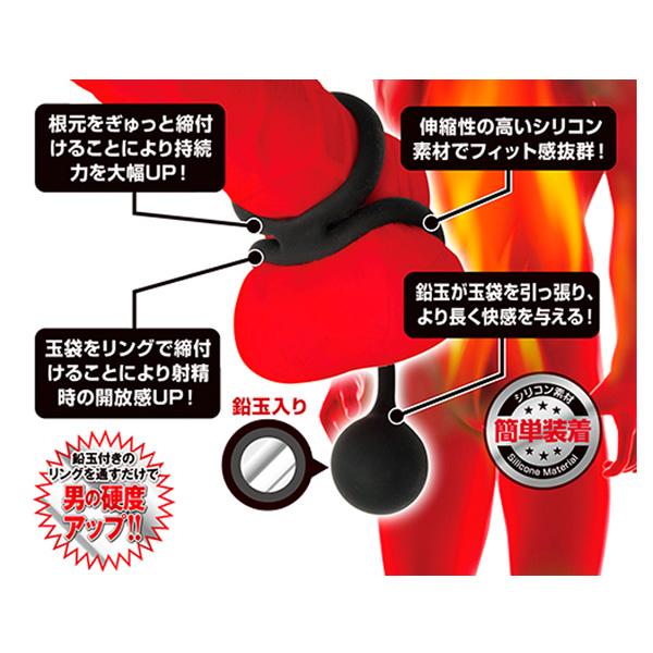 情趣用品日本 A-One MEN'S GEAR - SIGMA 堅挺延時環