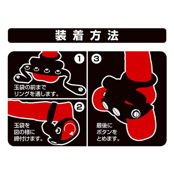 情趣用品日本 A-One MEN'S GEAR - ALPHA 堅挺震動持久環