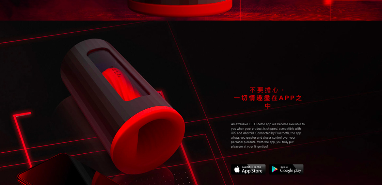 LELO F1s Developer's Kit 智能App 聲波震動 飛機杯