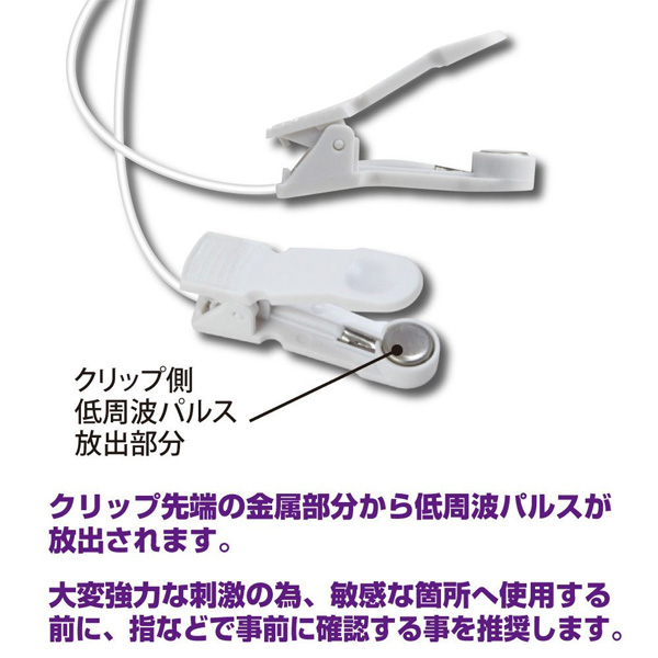 情趣用品日本 Thunder Plus 低頻脈衝電流乳夾