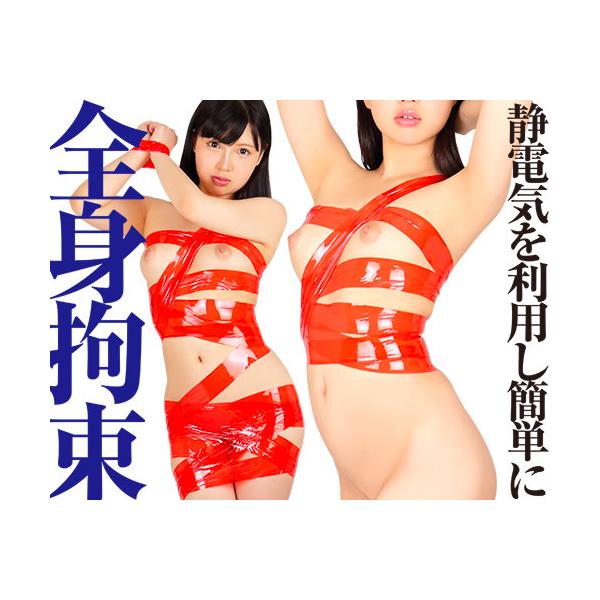 情趣用品日本 SM Art 藝術 15米靜電膠帶