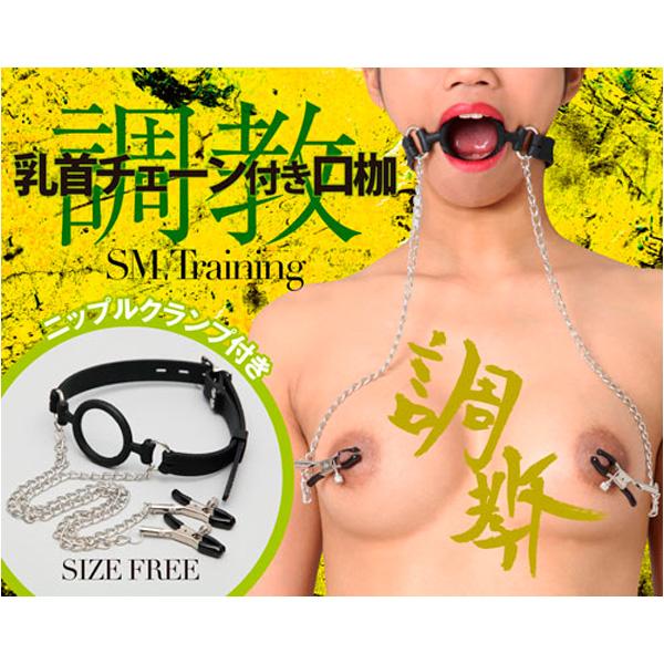 日本 A-One SM 調教 口枷連乳頭夾