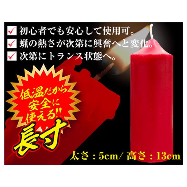 情趣用品日本 A-One 低溫蠟燭