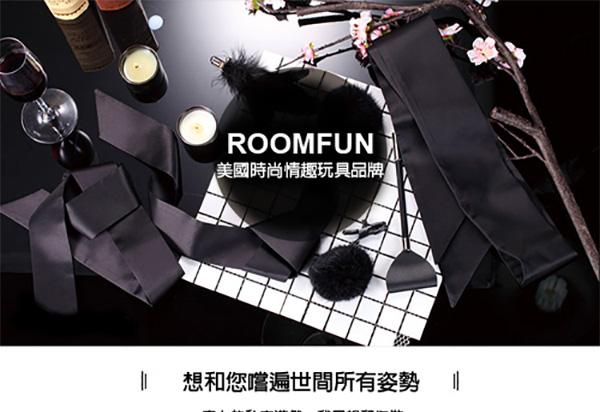 RoomFun Beginner's Bondage Kit 初學者束縛套裝