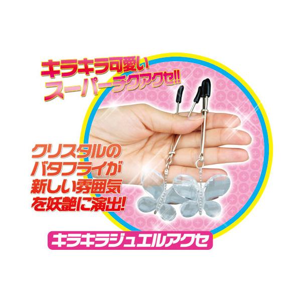 成人用品日本 A-ONE 閃爍蝴蝶乳夾