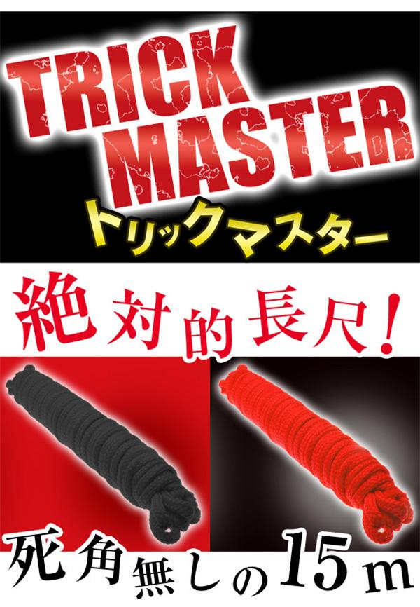 A-ONE - Trick Master 詭計大師 - SM繩 15米