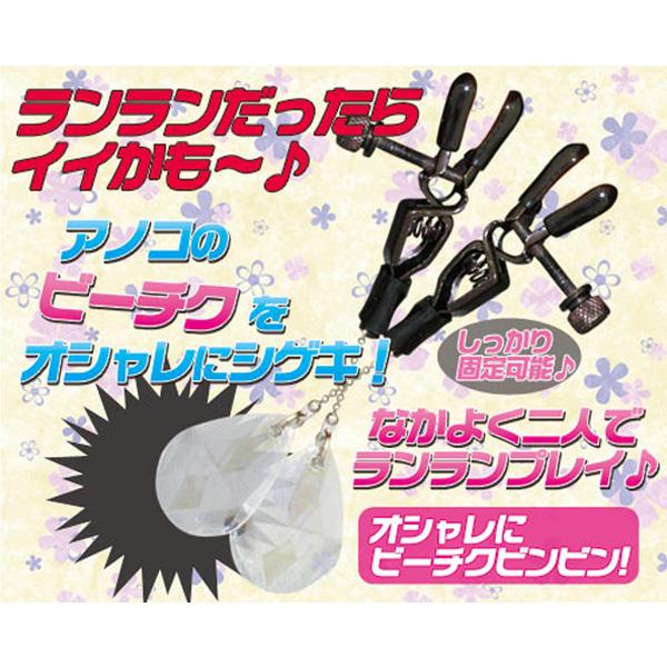 成人用品日本 A-ONE 閃爍水晶乳頭夾