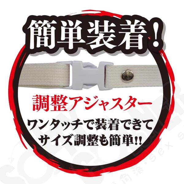 情趣用品日本 A-One 豪昇天流穿戴式陽具 弁慶