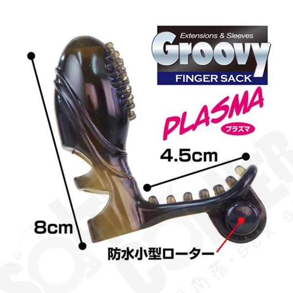 情趣用品Groovy Finger Sack